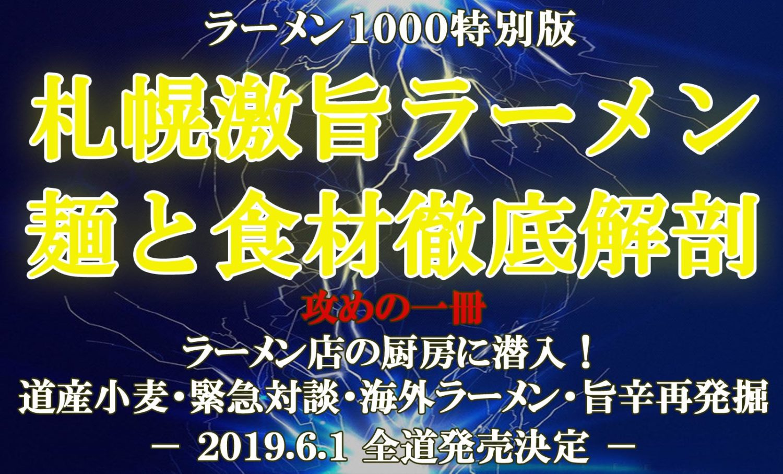 cropped-1000_2019新のコピー.jpg
