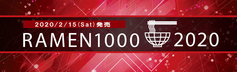 cropped-1000_2020新fb.jpg